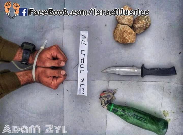 אחד מביטויי ההזדהות בפייסבוק עם דוד הנחלאווי