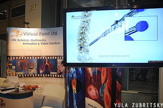 וירטואל פוינט, הפקת מולטימדיה בתחומי רפואה וביוטכנולוגיה . צילום:יולה זובריצקי