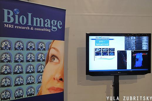 חברת bioimage , צילום: יולה זובריצקי