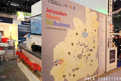 biojerusalem,לקידום ופיתוח התעשייה והתעסוקה בירושלים בתחום הביומד . צילום:יולה זובריצקי