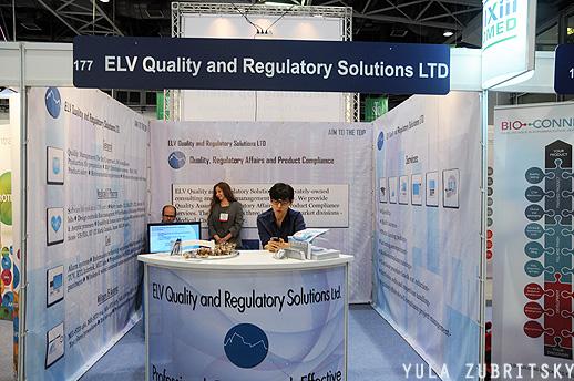 ELV Quality , צילום : יולה זובריצקי