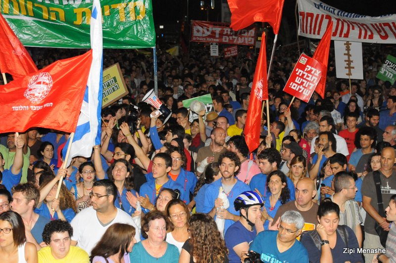 מפגינים במחאה החברתית ב-2011. צילום: ציפי מנשה