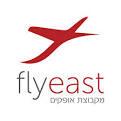 שיתוף פעולה ארקיע- flyeast בטיסות למזרח הרחוק
