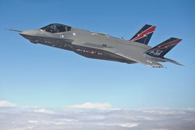מטוס F-35A