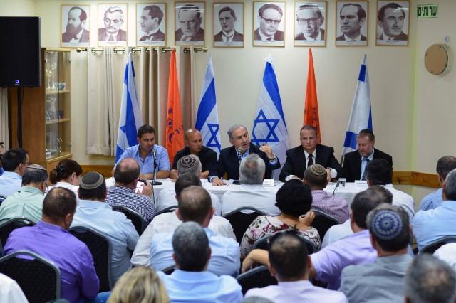 """פגישת ראש הממשלה עם ראשי הרשויות באשקלון (צילום: קובי גדעון/לע""""מ)"""
