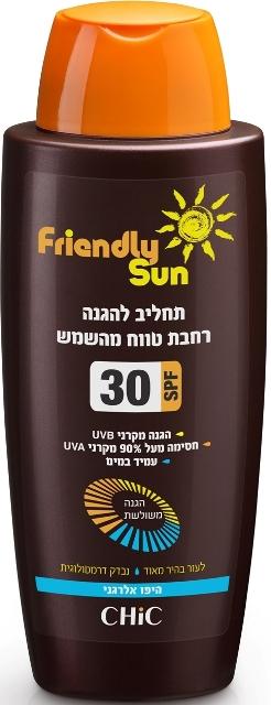 סדרת Friendly Sun של Chic - תחליב בעל SPF 30