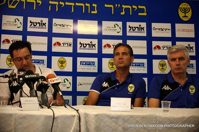"""תכירו: מועדון הכדורגל בית""""ר נורדיה ירושלים"""