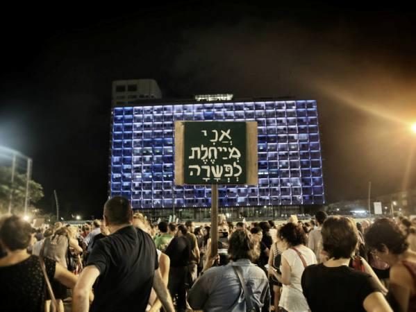 הפגנה למען שלום ופשרה בככר רבין השבוע (צילום: נירה ידין)