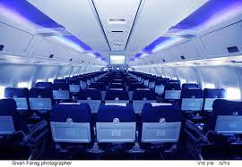 הנסיעות והטיסות יהיו בעתיד משולבות בתוך חיינו