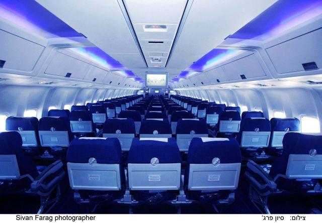 מושבים במחלקת תיירים פלוס במטוס 767-300 של אל על