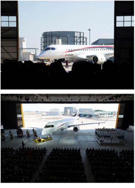 תמונות מטקס גלילת המטוס. צילום: מיצובישי