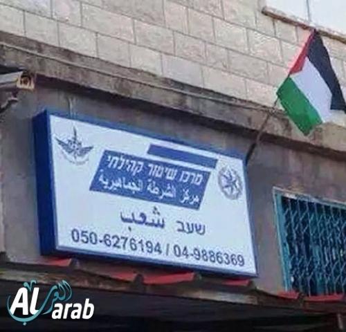 דגל ישראל הורד מעל נקודת המשטרה בשעב ותחתיו הונף דגל פלסטין