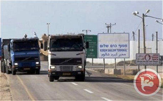 חצי טון דגים הועברו ממסוף כרם שלום לגדה המערבית (צילום ארכיון: מען)
