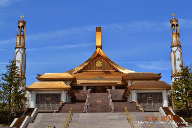 המקדש האלוהי של כת Sukyo Mahikari