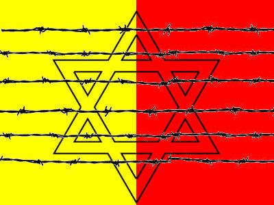 מדינה אחת לשני עמים