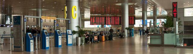 אזור G לקבלת הנוסעים היוצאים בטרמינל 3. צילום: רש