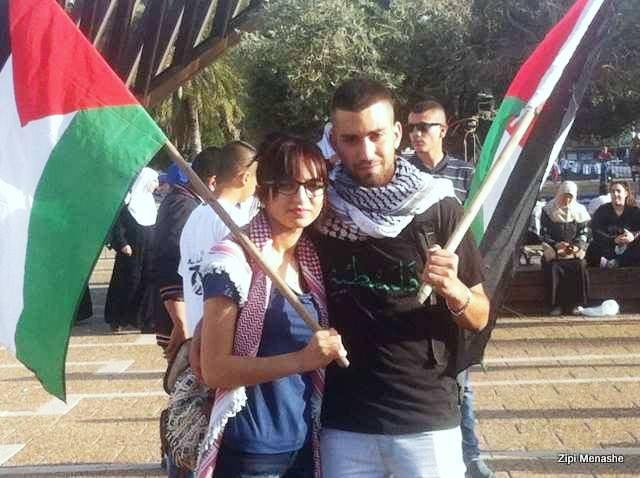 המשתתפים הניפו את דגלי פלסטין  (צילומים: ציפי מנשה)