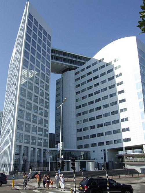 """ביה""""ד הפלילי הבינלאומי בהאג (צילום: ויקיפדיה)"""