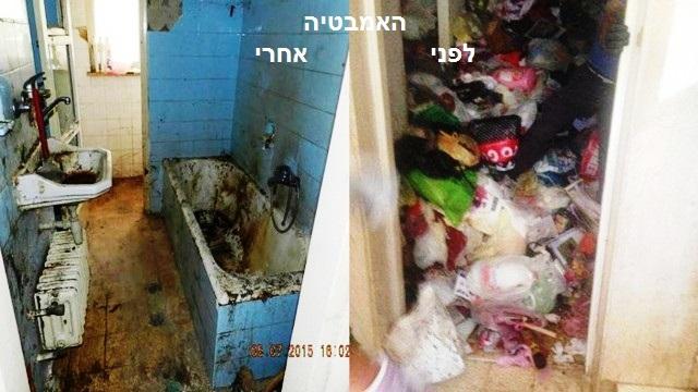 מימין - חדר האמבטיה לפני ומשמאל אחרי (צילומים: עוזי בונדק עיריית ירושלים)