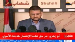 דובר החמאס סאמי אבו זוהרי (צילום מסך)