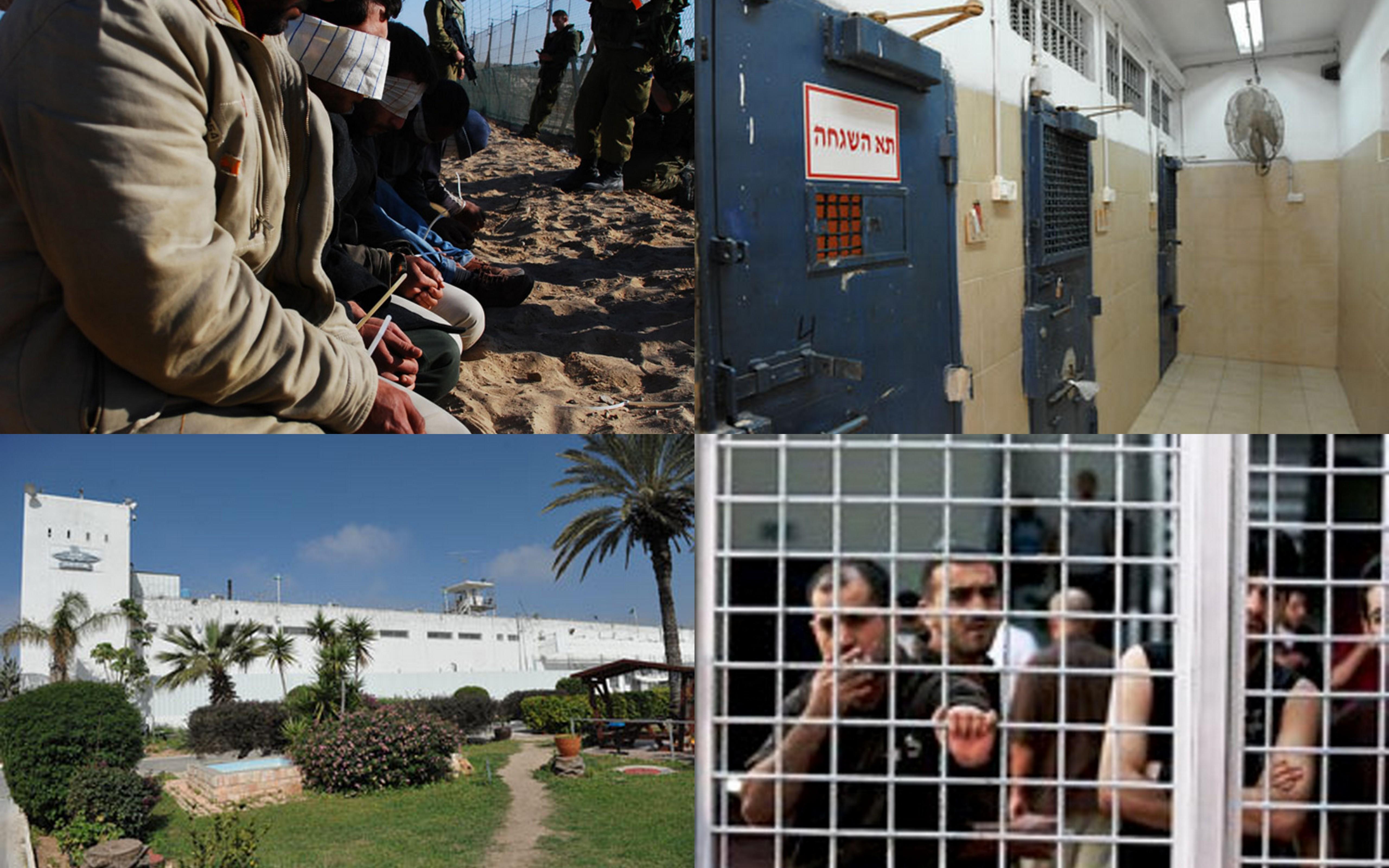 """כלואים פלסטינים בבית הסהר שיקמה (צילומים: שב""""ס, תקשורת פלסטינית)"""