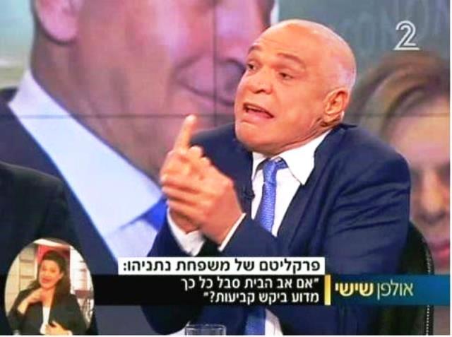 עורך דין כהן - התנצל (צילום מסך)