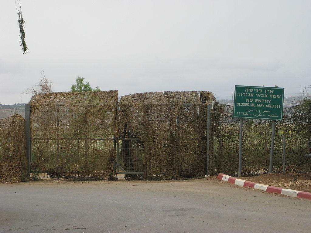 אזור הגדר במטולה (צילום ארכיון: וויקיפדיה)