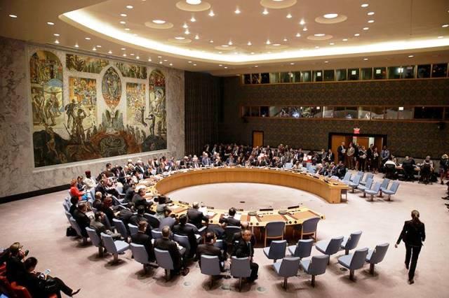 """מועצת הביטחון (צילום: אתר האו""""ם)"""