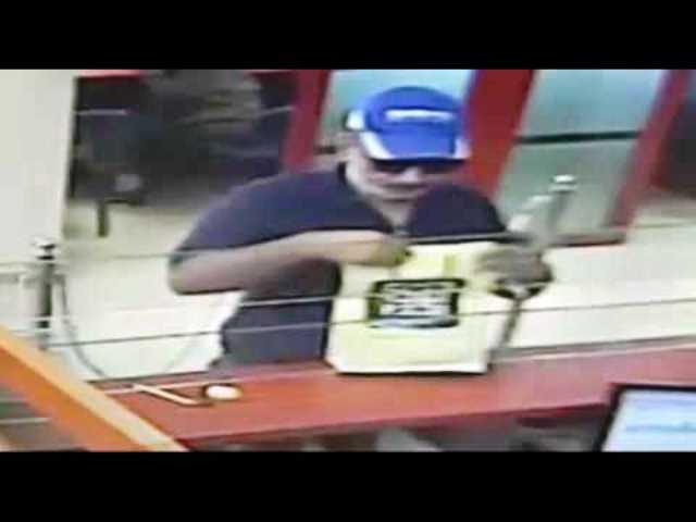 השודד (צילום מסך)