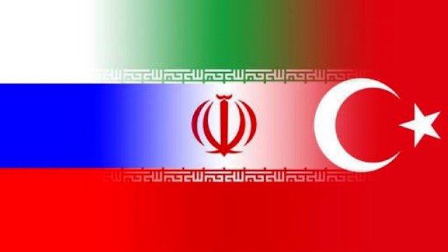 המשולש יתפרק?  רוסיה-טורקיה-אירן
