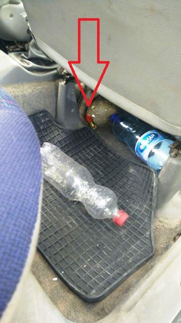 תחמיש כדור צייד שנתגלה ברכב (צילום: צעירי עופרה)