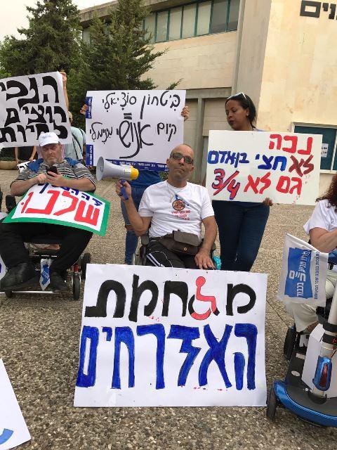 צילום באדיבות מטה הנכים בחיפה
