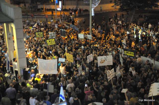 המשטרה סגרה את הכיכר (תצילום: ציפי מנשה)