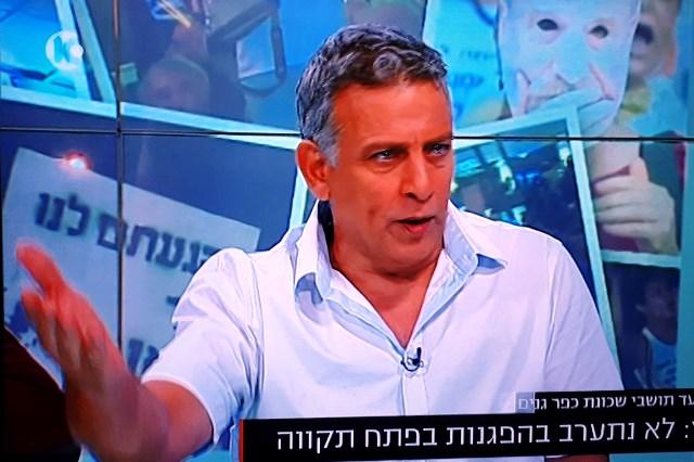 העותר - צדוק בן משה (צילום מסך)