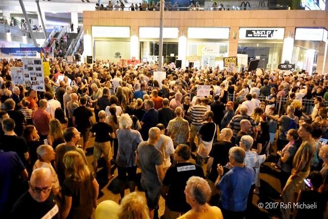 2500 איש בהפגנה (צילום ארכיון - רפי מיכאלי מגפון ניוז)
