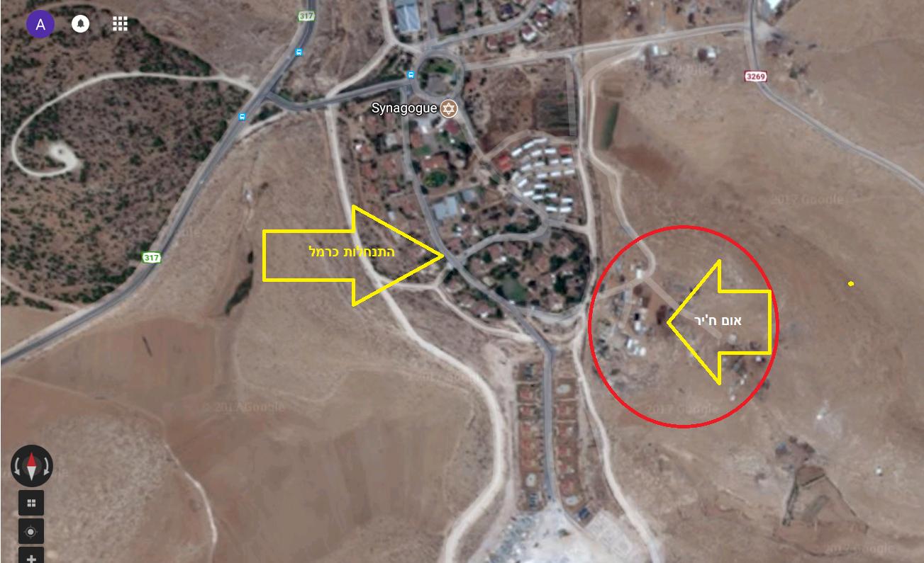 התנחלות כרמל ואום אייל ח'יר - הגדר חוצצת ביניהן (גוגל מפות)
