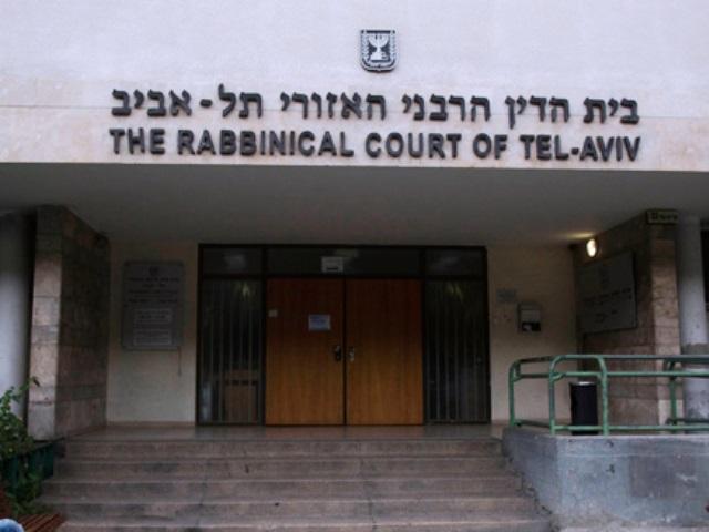 בית דין רבני  (תמונת אילוסטרציה)