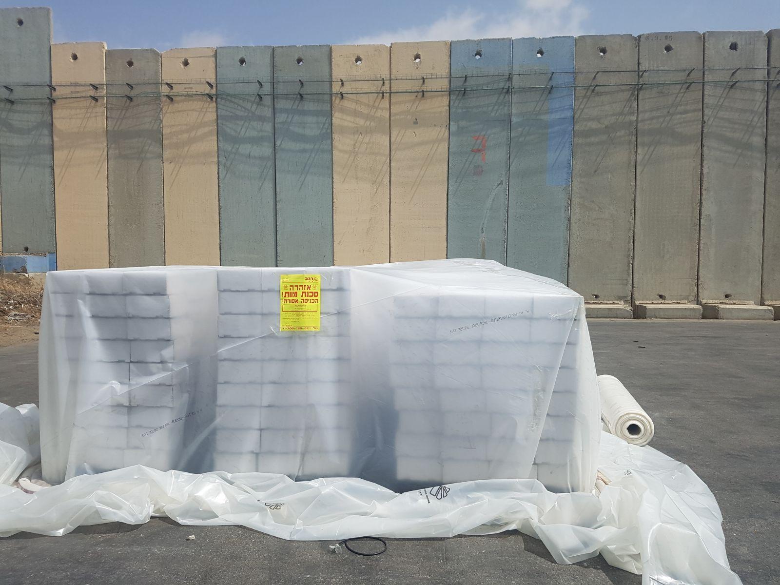 משלוח לולבים במעבר כרם שלום (צילום: רשות המעברים במשרד הביטחון)