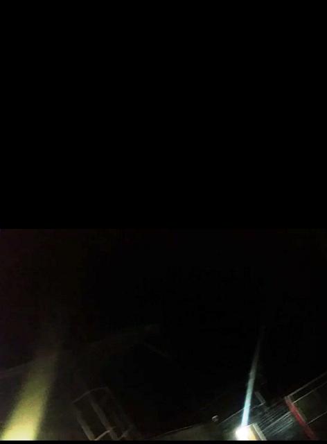 צילום מסך: ביטחון שדה