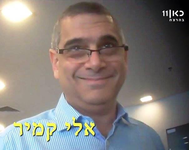 אלי קמיר - כבר לא מחייך (צילום תאגיד השידור כאן)