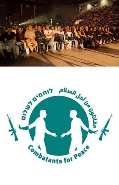 טקס הזיכרון בשנה שעברה (צילום: לוחמים לשלום)
