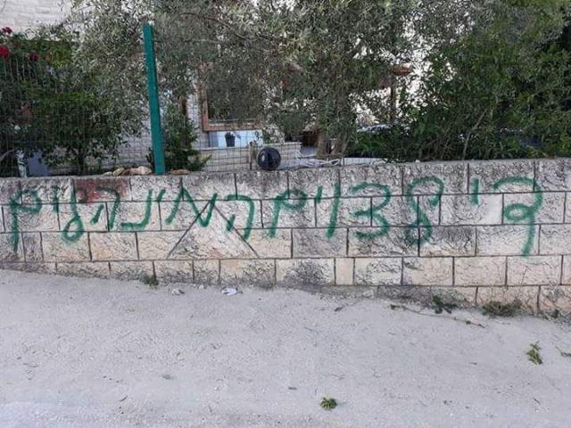 פרעתא (צילום: מועצת פרעתא)