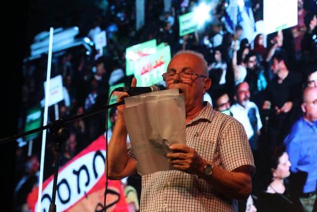 פרופסור קייס פרו (צילום: ועדת המעקב)