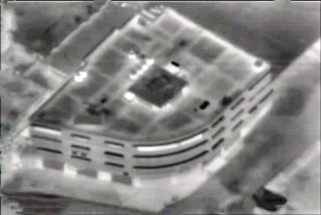 """המבנה שהותקף (צילום: דובר צה""""ל)"""