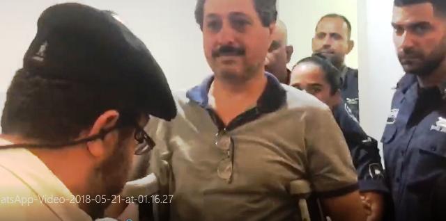 שחרור פרח מהמעצר (צילום מסרטון ווידאו)