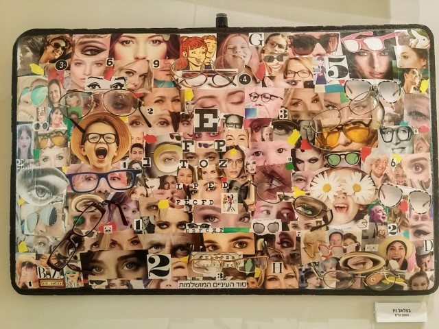 בעין האמנות - תערוכה לקידום המודעות לבריאות העין
