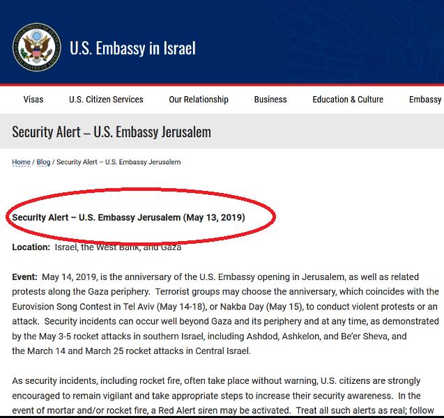 אזהרת מסע (צילום מעמוד השגרירות האמריקאית בישראל)