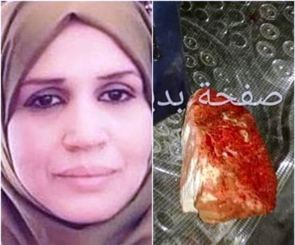 """עאישה ראבי ז""""ל האבן הפוגעת (צילום חברת החדשות ותקשרת פלסטינית)"""