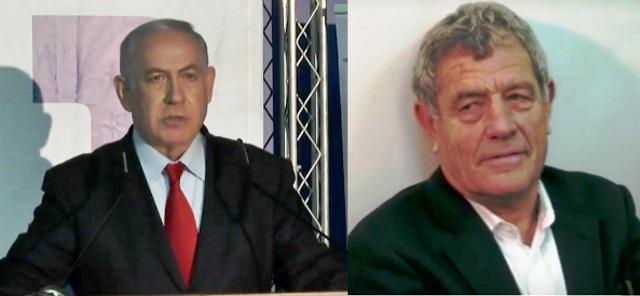 צילומי מסך מסרטון ישראל היום