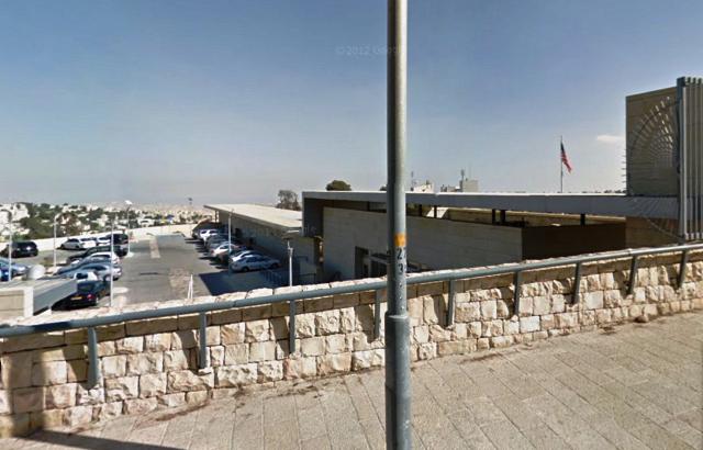 """שגרירות ארה""""ב בירושלים  (צילום: מסך גוגל מפות)"""